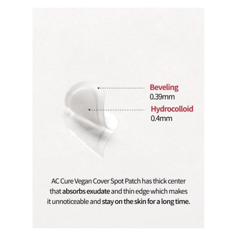 Jumiso AC Cure Vegan Cover Patch Blemish Care Точечные патчи от воспалений 30 шт