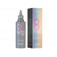 MASIL 8 Seconds Salon Hair Mask Восстанавливающая маска для волос с салонным эффектом