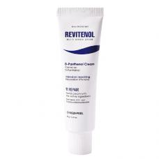 Medi-Peel Revitenol Multi Repair Cream Восстанавливающий крем с полинуклеотидами