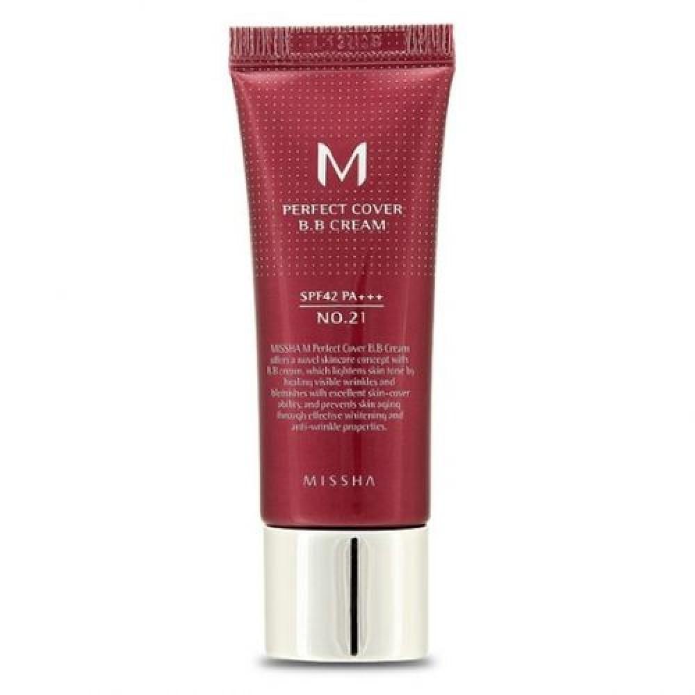 Missha M Perfect Cover BB Cream SPF42 20 ml ББ крем превосходным покрытием 20 мл