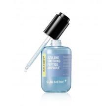 Neogen Sur.Medic Azulene Soothing Peptide Ampoule Успокаивающая ампульная сыворотка для лица с азуленом и пептидами