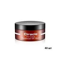 Ciracle Pore Control Blackhead Off Sheet 40 ea Салфетки от черных точек 40 шт