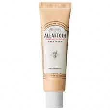 Dermatory Hypoallergenic Moisturizing Cream Увлажняющий гипоаллергеннный крем с аллантоином
