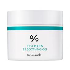 Dr.Ceuracle Cica Regen 95 Soothing Gel Успокаивающий крем-гель с центеллой