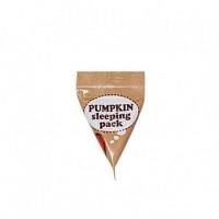 TOO COOL FOR SCHOOL Pumpkin Sleeping Pack Sample 2 ml Пробник ночной маски с экстрактом тыквы 2 мл